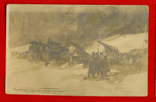 RUSSIA CHINA Manchuria SOLDIERS AND CANNON VINTAGE POSTCARD 1290