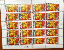 US Postage Stamps HAPPY NEW YEAR of the DRAGON - MINT