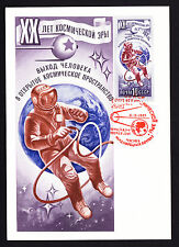 Russia 1977 maxi card Space Man walking Astronaut Travel postcard Russian PC