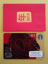 Starbucks 2015 *** CHINESE NEW YEAR SHEEP *** CARD w/sleeve MINT, RETIRED, VHTF