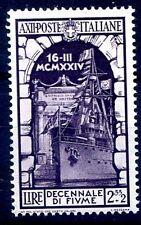 REGNO 1934 - DECENNALE DI FIUME L: 2,55  NUOVO **