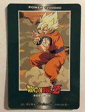 Dragon Ball Z PP Card 925