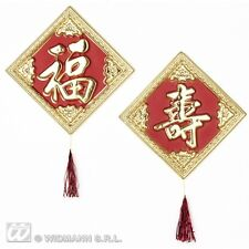 3D Long Life & Happiness Signs for Chinese Decoration