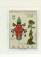MADONNA DI FATIMA 50° - OUR LADY OF FATIMA 50th MACAU (Poruguese Colony) 1967