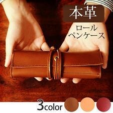 Made in Japan Cowhide Cowskin Leather Roll  Fountain Pen Case Pencil Box NEW F/S