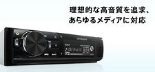 Pioneer Carrozzeria MVH-5200 Bluetooth USB Device Main Unit Car Audio From Japan