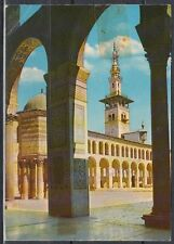 Syrien Syria used Post Card Postkarte Bauwerk building Damaskus[cm711]
