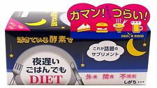 New 30 days DIET in rice late night from Japan Supplement