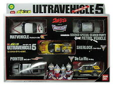 Mini Popynica Series Ultra vehicle 5 Ultraman Ultraman Tiga out of print Toy