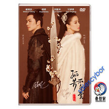 General and I (2017) 孤芳不自赏 Chinese Drama 62 Epi (Excellent English & Quality)