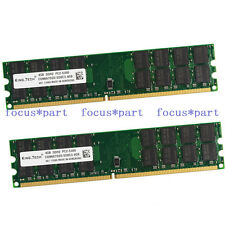NEW 8GB 2x4GB PC2-5300U DDR2-667MHZ 240pin Desktop Memory AMD DIMM