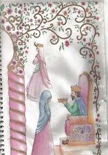 MEGILLAH ESTHER SCROLL PARCHMENT ILLUMINATED BIBLE GOD Purim Persian MADONNA Jew