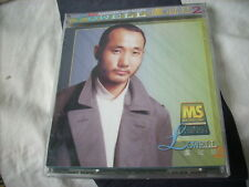 a941981 Lowell Lo  盧冠廷 Japan  CD Mastersonic Best Volume 2
