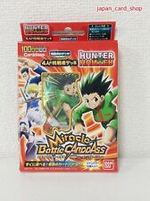 20630 AIR HHS01 Miracle Battle Carddass Hunter x Hunter 40cards deck KILLUA