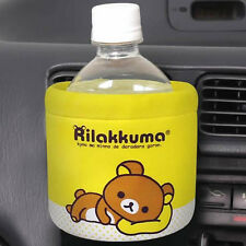 San-X Rilakkuma Drink Cup Holder in Car (503932)
