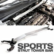 Aluminum Silver Strut Tower Brace Bar Upper For KIA 2010-2013 2014 Sorento R