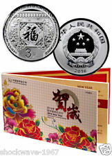 China 2016 8g Silver Coin - 2016 New Year Celebration   SALE 15% Off