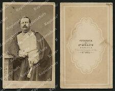 or. CDV-Foto Antonio Sorgato K.u.K. Kaiserjäger Korporal Gala Orden Venedig 1864
