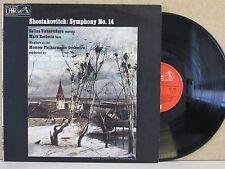 EMI ASD 3090 SHOSTAKOVICH Symphony No 14 VISHNEVSKAYA ROSTROPOVICH MOSCOW PO LP