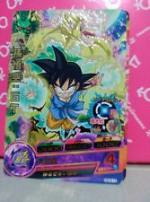 DRAGON BALL Z/GT HEROES 10 CARD CARDDASS PRISM CARTE HG10-13 BANDAI JAPAN DBZ NM
