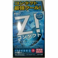 Eye drops lotion Rohto Z! contact Lenses eyedrops 12ml free shipping