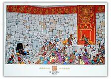 Affiche Hergé Tintin Entrée Temple du soleil 50x70 cm