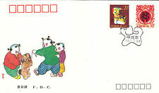 "CHINA, 1994, ""YEAR OF DOG"" STAMPS ON FDC FRESH CONDITION"