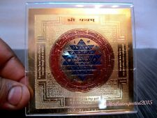 Energized Sri Shree Shri Yantra Yantram 24 C GOLD PLATED With Acrylic Stand