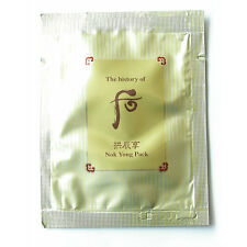 The History of Whoo Nok Yong Pack (Nutrition Facial Mask) 45ml (3ml * 15pcs)