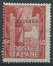 1923 ERITREA MARCIA SU ROMA 50 CENT MNH ** - ED1007