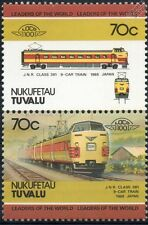 1968 JNR Class 381 Series Tilting Electric 9-Car EMU Train Stamps / LOCO 100