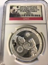 2016 CHINA PROOF SILVER PANDA NGC PF69 #0931 BERLIN WORLD MONEY FAIR