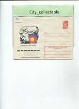 PS2 # MINT P/STATIONERY ENVELOPE CCCP RUSSIA * SPORT JUDO