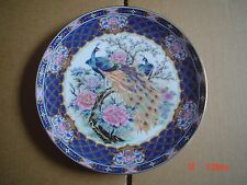 Lovely Oriental Plate Blue Showing Peacock Peacocks #1