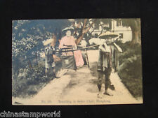 old China HK  postcard,travelling in sedan chair,HK, no.29,unused
