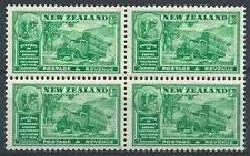 New Zealand 1936 Sc# 218 Wool industry Sheep car Chamber of commerce block 4 MNH