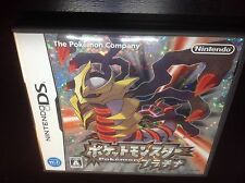 Pokemon Platinum Japanese Pocket Monsters DS **USA SELLER**