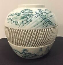 Antique Imari Ginger Jar Handpainted Woven Lattice 4 character mark NO LID