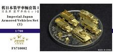 Five Star 1/700 FS710002 Imperial Japan Armored Vehicles