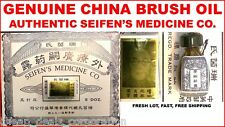 Genuine China Brush Oil (1) Authentic Product from Seifen's Kwang Tze Solution