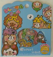 Mind Wave Kawaii Stickers Sack 71 sticker flakes stationery penpals Capurimono