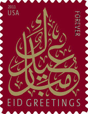 US 4552 Eid forever single MNH 2011
