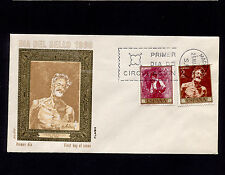 OPC 1968 Spain old Man in the Sun Flash FDC Sc#1517-18 Unaddressed