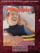 PLAYGIRL February 1974 Feb 74 ROCK HUDSON MERLE SHAM BARRY HOSTETLER