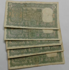 5 Rs 4 deer S.jagannathan very rare note