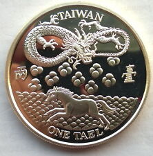 Taiwan 1992 Horse Luck 1 Tael 1.2oz Silver Coin,Proof