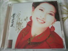 a941981 Sally Yeh  葉蒨文 葉倩文 紅塵 Autographed on the Paper