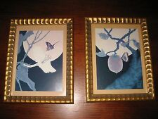 Asian Wall Decor Pictures Matted & Framed Butterfly & Flower & Fruit - Lot of 2