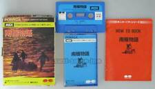 "MSX CASSETTE TAPE""NANKYOKU MONOGATARI""PONYCA BOXED JAPAN"