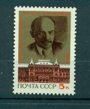 Russie - USSR 1984 - Michel n. 5393 - 60 ans de Musée central Lénine